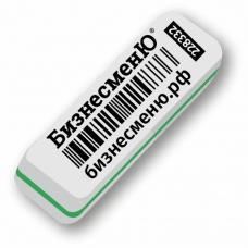 Ластик БИЗНЕСМЕНЮ, 57х18х8 мм, трёхслойный, белый, в картонном дисплее, 228332