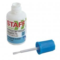 Корректирующая жидкость STAFF 'Everyday' на водной основе, 20 мл, с кисточкой, 228642