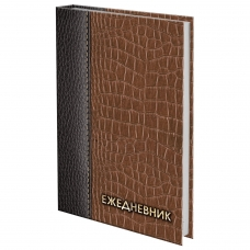 Ежедневник датированный на 4 года, BRAUBERG 'Кожа коричневая', А5, 133х205 мм, 192 листа, 121590