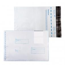 Конверты-пакеты полиэтиленовые, комплект 10 шт., 280х380 мм, 'Куда-кому', отрывная лента, на 500 листов, 11005.10