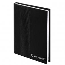 Ежедневник датированный на 4 года, BRAUBERG, А5, 145х215 мм, 192 л.,обложка бумвинил, черный, тиснение, 126543