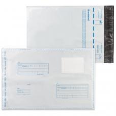 Конверт-пакет полиэтиленовый, комплект 500 шт., 229х324 мм, 'Куда-Кому', отрывная лента, на 160 л., 11003