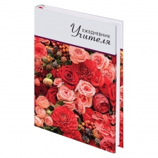 Ежедневник учителя специализированный, BRAUBERG 'Цветы', А5, 145х215 мм, 144 листа, 129234