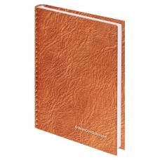 Ежедневник датированный на 4 года, BRAUBERG 'Кожа', А5, 133х205 мм, 192 листа, 129239