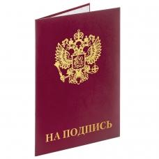 Папка адресная бумвинил бордовый, 'ГЕРБ + НА ПОДПИСЬ', формат А4, STAFF, 129626