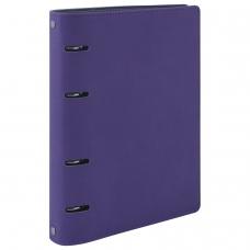 Тетрадь на кольцах, 120 листов, BRAUBERG А5 'Joy', под фактурную кожу, фиолетовый/светло-фиолетовый, 129989