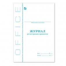 Журнал регистрации приказов, 48 л., А4, 198х278 мм, картон, офсет, BRAUBERG, 130079