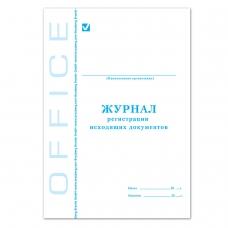 Журнал регистрации исходящих документов, 48 л., А4, 198х278 мм, картон, офсет, BRAUBERG, 130087