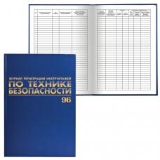 Журнал регистрации инструктажа по технике безопасности', 96 л., А4, 200х290 мм, бумвинил, офсет BRAUBERG, 130188