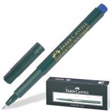 Ручка капиллярная FABER-CASTELL 'Finepen 1511', СИНЯЯ, корпус зеленый, линия письма 0,4 мм, FC151151