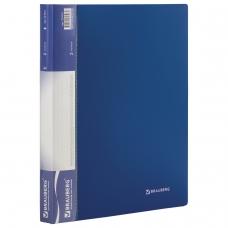 Папка на 2 кольцах BRAUBERG 'Стандарт', 25 мм, синяя, до 170 листов, 0,8 мм, 221615