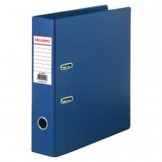 Папка-регистратор BRAUBERG с двухсторонним покрытием из ПВХ, 70 мм, синяя, 222655