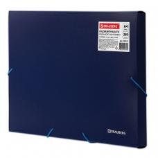 Папка-короб на резинках BRAUBERG, 30 мм, синяя, 0,7 мм, 224161