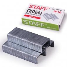 Скобы для степлера STAFF № 10, 1000 шт., в картонной коробке, до 20 листов, 224797