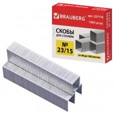 Скобы для степлера BRAUBERG, №23/15, 1000 штук, в картонной коробке, до 100 листов, 227716