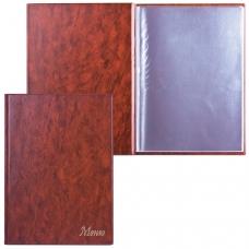 Папка 'Меню' с 10 файлами, 220х320 мм, коричневая, 'ДПС', 2137.М-104