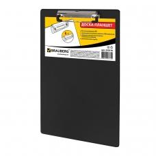 Доска-планшет BRAUBERG 'NUMBER ONE A4', с верхним прижимом, А4, 22,8х31,8 см, картон/ПВХ, черная, 232216