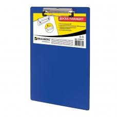 Доска-планшет BRAUBERG 'NUMBER ONE A4', с верхним прижимом, А4, 22,8х31,8 см, картон/ПВХ, синяя, 232217