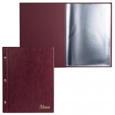 Папка 'Меню' на трех винтах, с 10 файлами, 220х320 мм, бордовая, 'ДПС', 2273.М-103