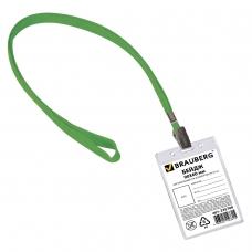 Бейдж BRAUBERG, 90х60 мм, вертикальный, на зеленой ленте 45 см, 235700
