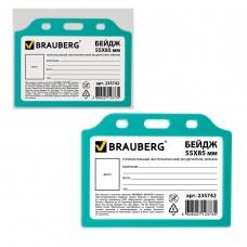 Бейдж BRAUBERG, 55х85 мм, горизонтальный, жесткокаркасный, без держателя, зеленый, 235742