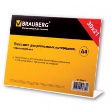 Подставка настольная для рекламных материалов ГОРИЗОНТАЛЬНАЯ 297х210 мм, А4, односторонняя, BRAUBERG, 290419