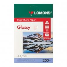Фотобумага LOMOND для струйной печати, А4, 200 г/м2, 50 л., односторонняя глянцевая, 0102020