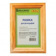 Рамка 10х15 см, дерево, багет 18 мм, BRAUBERG 'HIT', канадская сосна, стекло, подставка, 390019