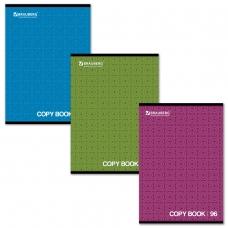 Тетрадь А4, 96 л., BRAUBERG, клетка, обложка картон, МОНОХРОМ 2, 402057