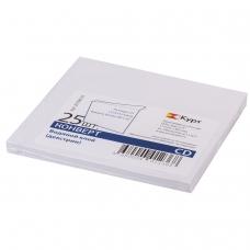 Конверты для CD/DVD без окна, комплект 25 шт., бумажные, клей декстрин, 125х125 мм, 201060.25