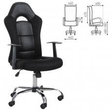 Кресло офисное BRABIX 'Fusion EX-560', экокожа/ткань, хром, черное, 531581
