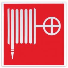 Знак пожарной безопасности 'Пожарный кран', 200х200 мм, самоклейка, фотолюминесцентный, F 02